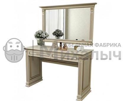 Туалетный Столик Версаль с Зеркалом